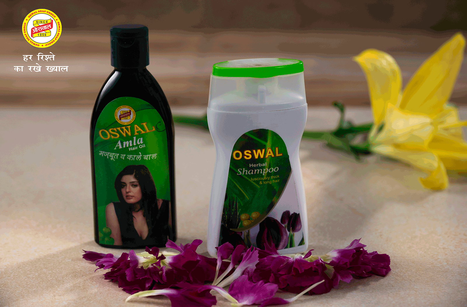 Oswal Hair Oil And Shampoo