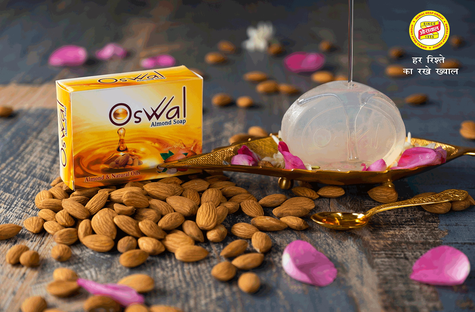 Oswal Bath Soap