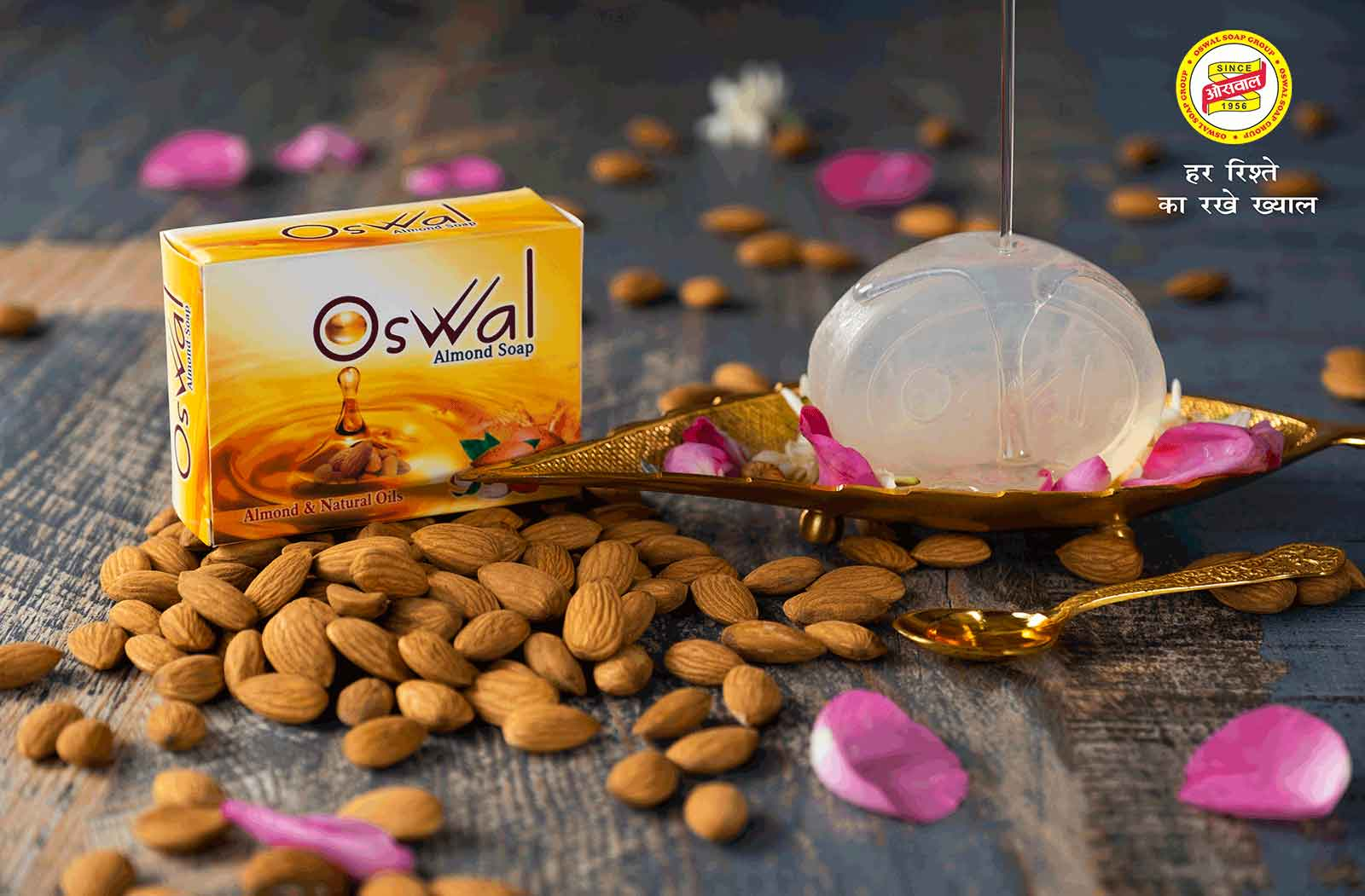 Oswal Bath Soap