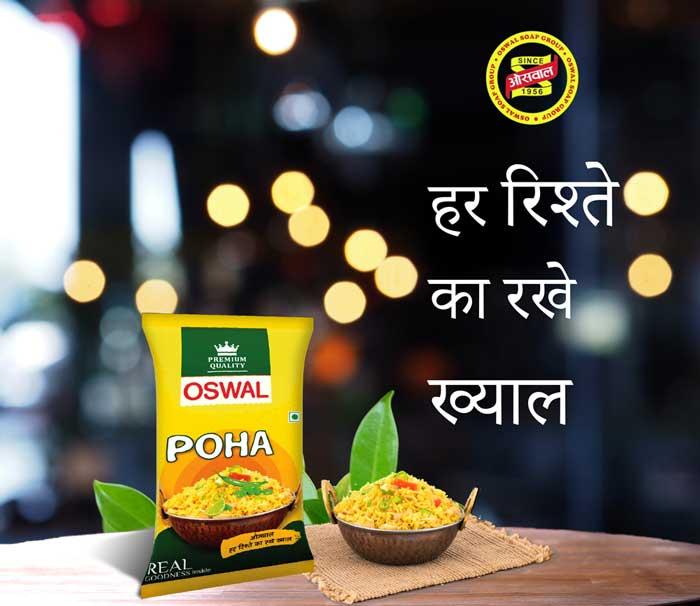 Oswal Poha